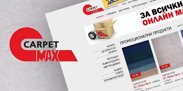 Разработка на онлайн магазин Carpetmax.bg