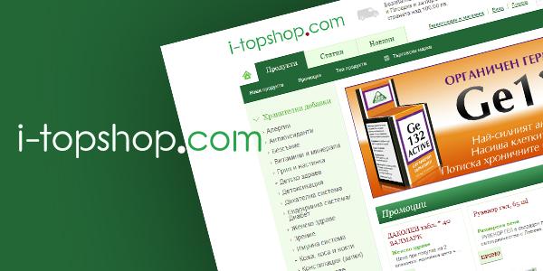 Онлайн магазин i-topshop.com в Chorbanov.com