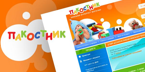 Онлайн магазин Pakostnik.com