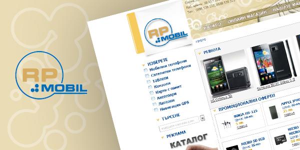 Онлайн магазин за мобилни телефони RP Mobil в Chorbanov.com