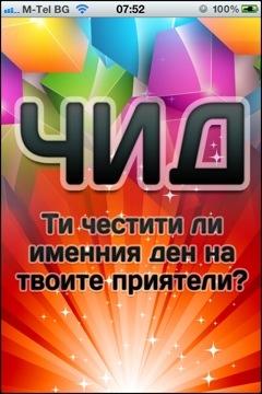 20120702-094310.jpg