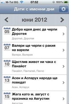 20120702-094427.jpg