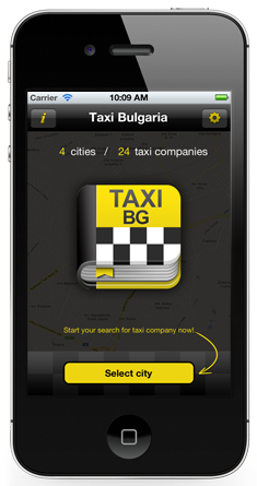 Taxi Bulgaria for iPhone