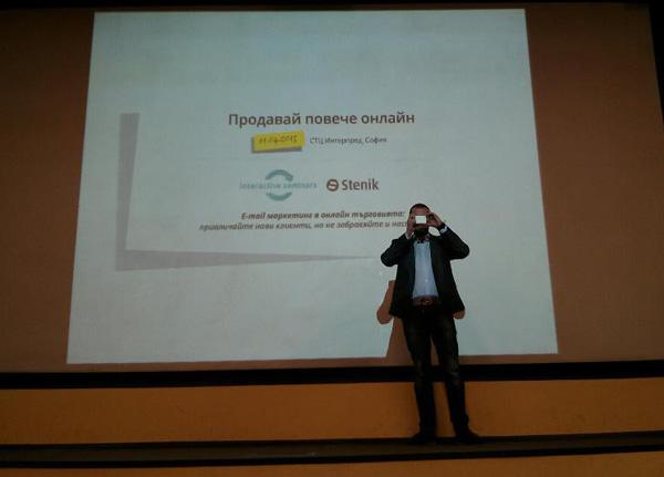 Стефан Чорбанов на сцената на Продавай повече онлайн в Интерпред - снима пълната зала, за да я качи във фейсбук профила си